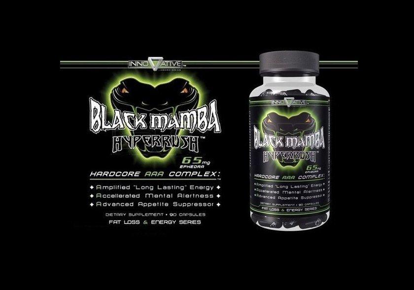 Black mamba смеси
