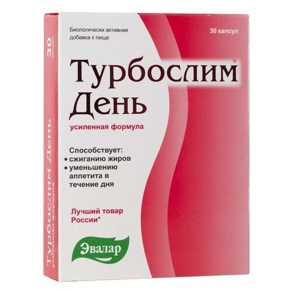 таблетки турбослим для похудения инструкция по применению