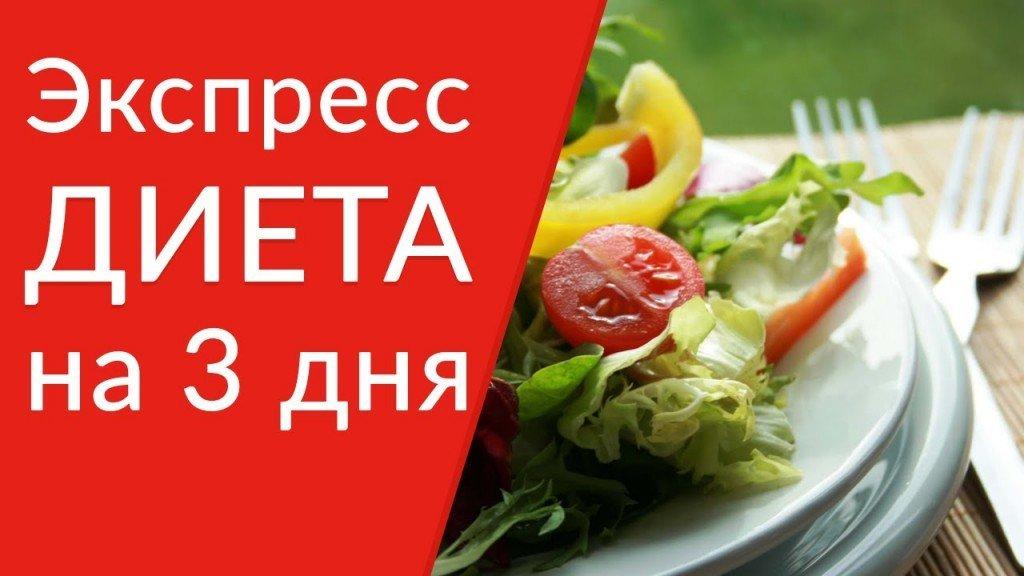 диета гречка на кефире отзывы и результаты