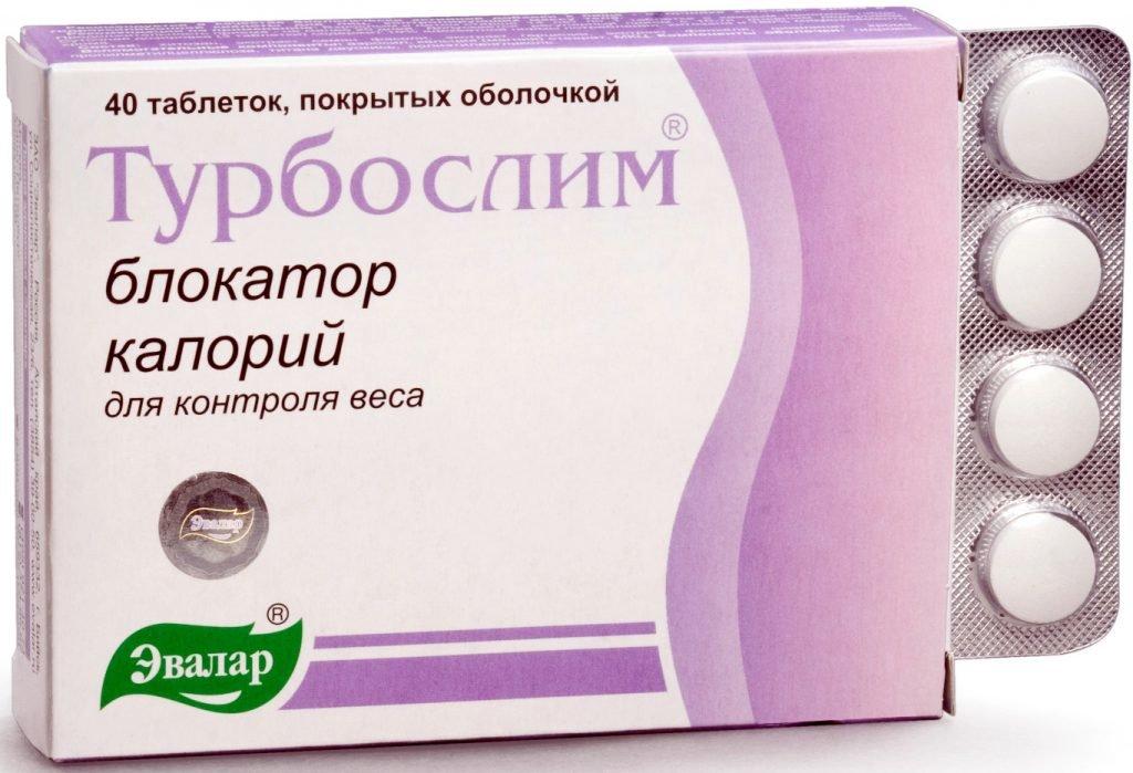 Лекарства Которых Похудеть.
